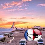 Аэропорт Майнтирано  в городе Мэнтирано  в Мадагаскаре