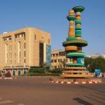 Достопримечательности Буркина Фасо