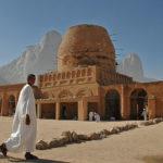 Судан в конце XIX века