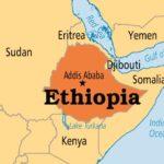 Бизнес авиация в Эфиопии: разрешения и слоты
